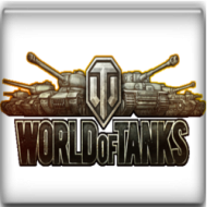 World of Tanks (Танки)